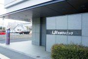 LSI札幌クリニック 入口