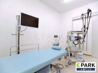 金光診療所 内視鏡検査室