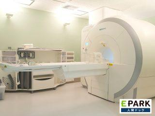 平岸脳神経クリニック MRI