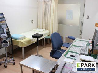 京都武田病院 診療室
