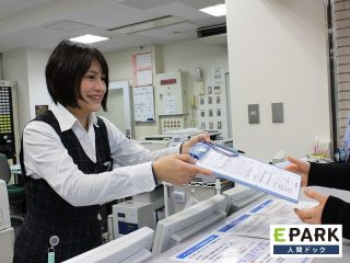 京都武田病院 スタッフ