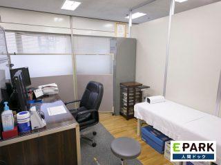 大和健診センター 診療室
