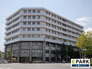 京都鞍馬口医療センター 健康管理センター 外観