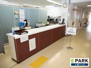 京都鞍馬口医療センター 健康管理センター 受付