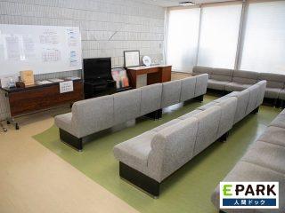 京都鞍馬口医療センター 健康管理センター 待合スペース