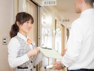 済生会京都府病院 健診センター スタッフ