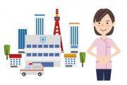 名古屋市のレディースドックが受診できる6施設!おすすめポイント紹介