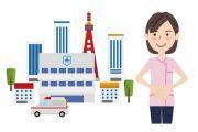 仙台市でレディースドックが受けられる4つの医療機関のおすすめポイントを紹介!