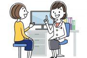 藤沢市で乳がん検診が受けられる2つの施設!おすすめポイントを紹介!