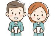 鎌倉市で人間ドックが受けられる2つの施設!おすすめポイントを紹介!